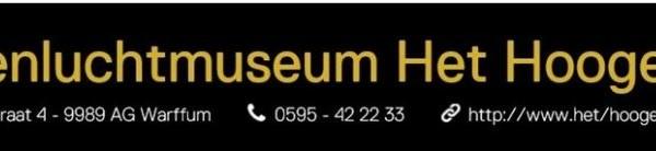 museumhoogland1
